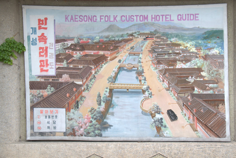 KaesongH-04