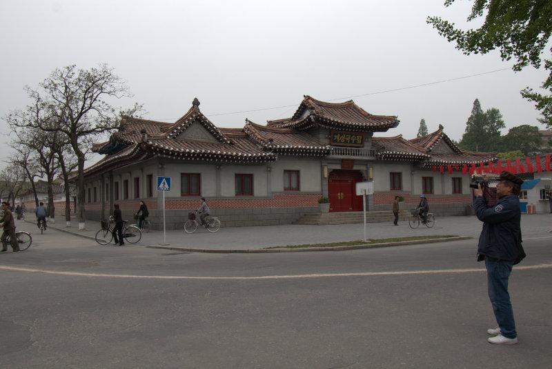 KaesongK-01