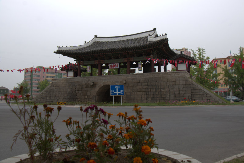 KaesongK-03