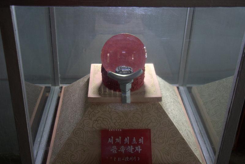 KoryoM-06